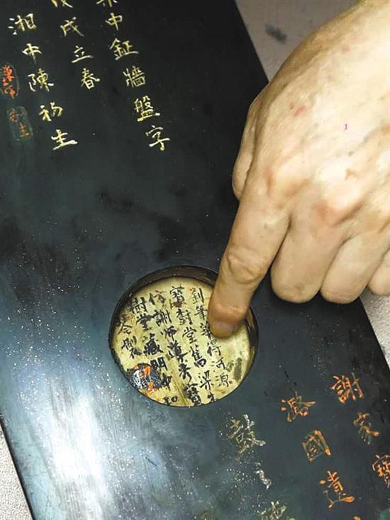 古琴收藏家陈初生:琴铭是文人志趣之集大成处