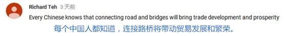 【中国那些事儿】港珠澳大桥正式开通 外媒:为地区发展带来新希望