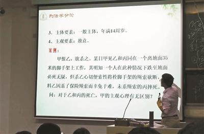 """当事老师谈""""能否迟交作业""""辩论:盼理解规则意识"""