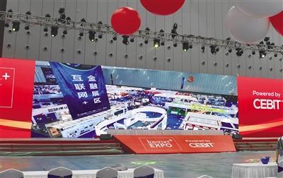 www.bifa2009.net 2