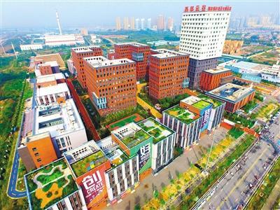 探索创新城市发展方式的西咸路径