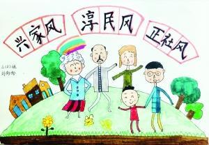 """南昌掀起""""三风""""校园建设热潮"""