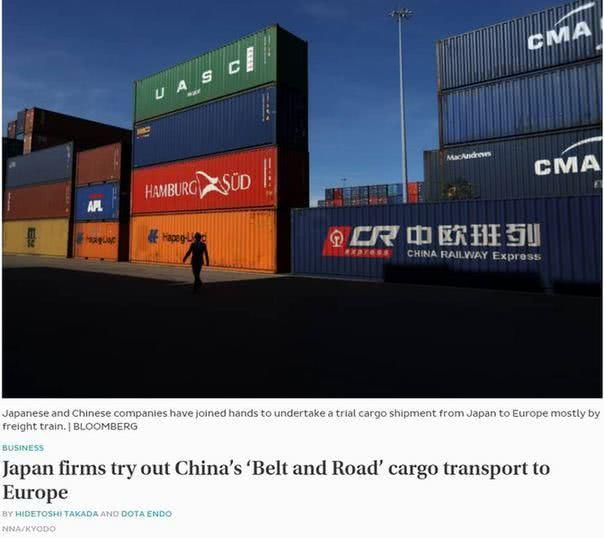 """【中国那些事儿】日媒:""""一带一路""""倡议潜力巨大 日本不应错过"""