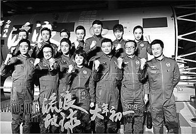 刘慈欣首部电影《流浪地球》定档