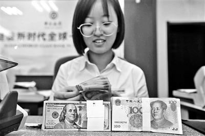 人民币对美元中间价连跌三天