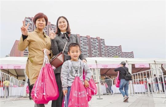 2018杭州国际女子马拉松号码牌昨开领