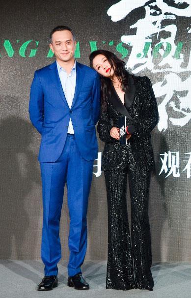 """黄觉搭档汤唯演新片 称与导演毕赣为""""忘年交""""龙与魔法师黑龙故事"""