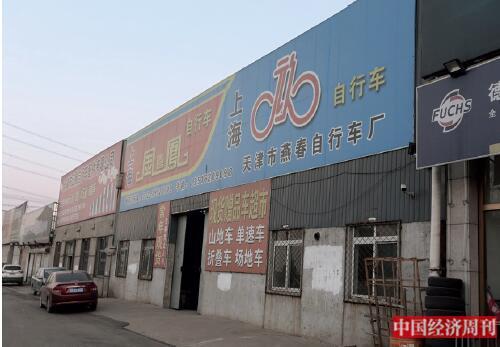 """p32-2 很多自行车厂是""""前店后厂""""的模式,如今门庭冷落,十分萧条。《中国经济周刊》记者 银昕 I 摄"""