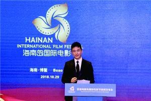 首届海南岛国际电影节在海南省三亚市举行