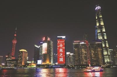 """[中国电信上海用户]上海建成""""千兆第一城"""""""