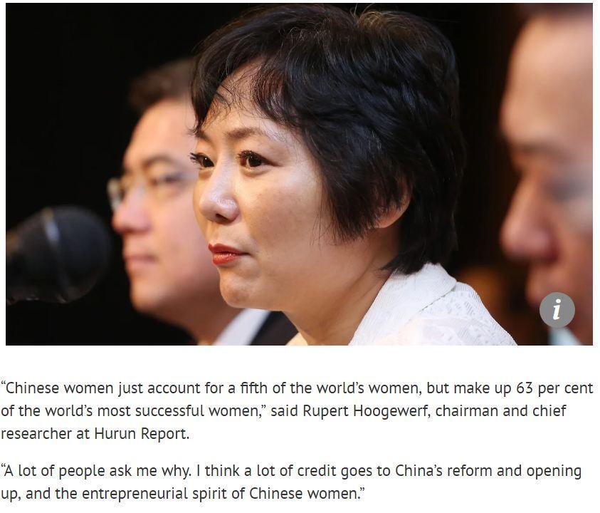 【中国那些事儿】全球最成功的女企业家中国占六成!她们的共同点:不怕输