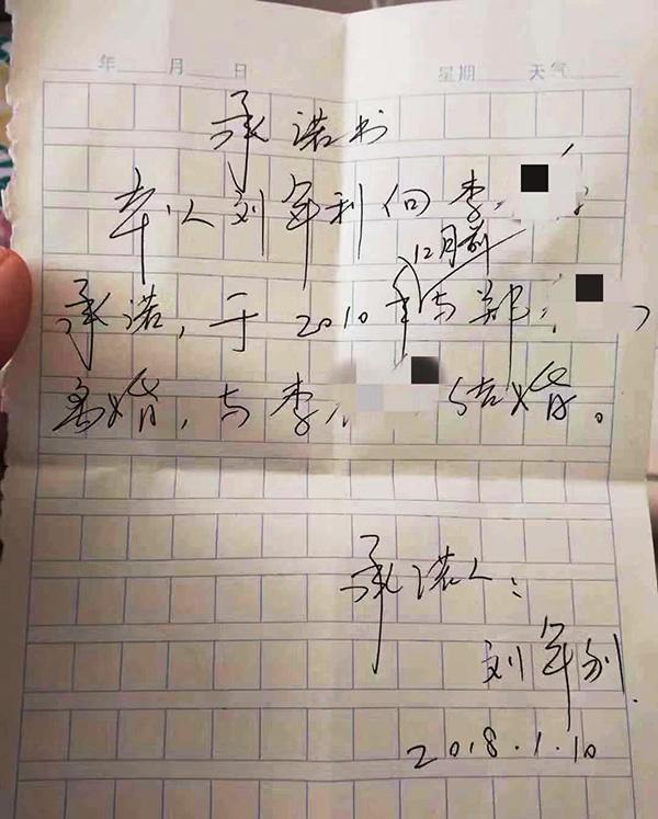 [年利江都法院]扬州一法官被开除党籍 曾被情人举报生活作风问题
