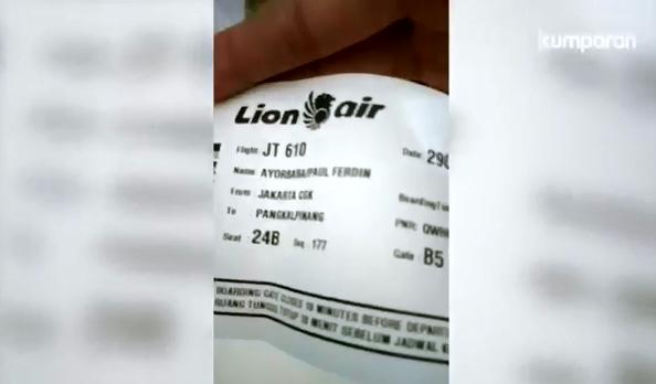 趕緊來看!獅航失事客機乘客登機畫面曝光