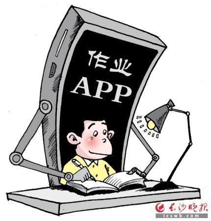 漫画/余宁山