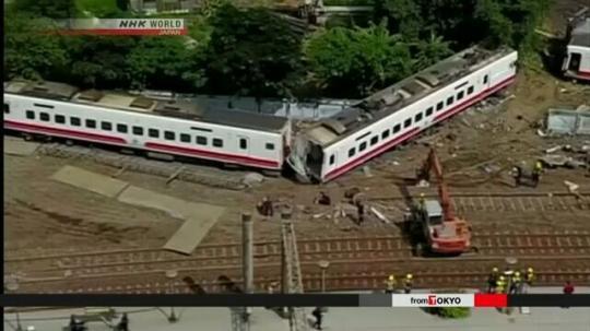 """""""日本车辆制造""""承认台湾脱轨列车有设计疏漏"""