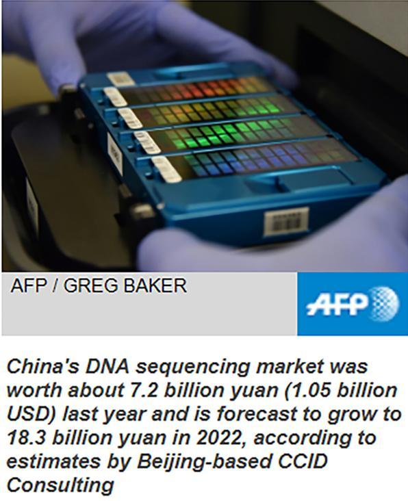 【中國那些事兒】我是誰?中國人借助DNA檢測尋根問祖