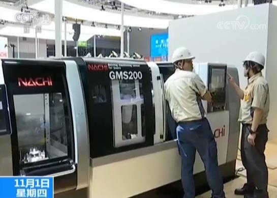 【首届中国国际进口博览会11月5日举行】智能及高端装备展区 机器人亮相