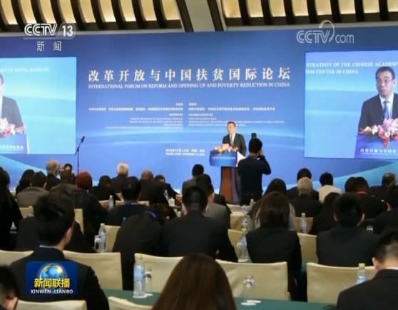 中国精准扶贫实施五年来取得历史性成就