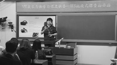 """杨威:教育田野上的""""虚拟""""播种人"""