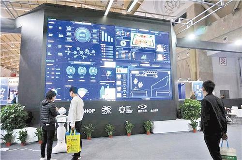 中国零售业博览会:新玩法引领世界零售变革