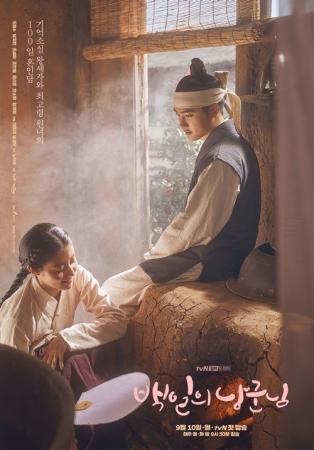 《百日郎君》将播出特别节目回馈粉丝 都暻秀南志铉解说