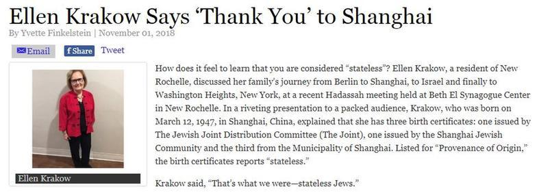 """【中國那些事兒】難忘上海庇護之恩 昔日猶太難民想對上海說聲""""謝謝"""""""