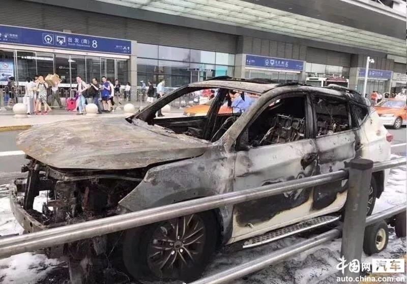 新能源汽车起火事故频发 监管总局将大力整治