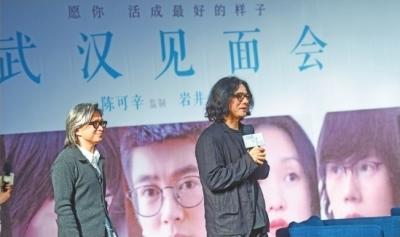 """再寫""""情書"""" 巖井俊二首次來中國拍片"""