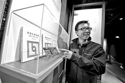 汉卡帮中国搭上信息时代早班车
