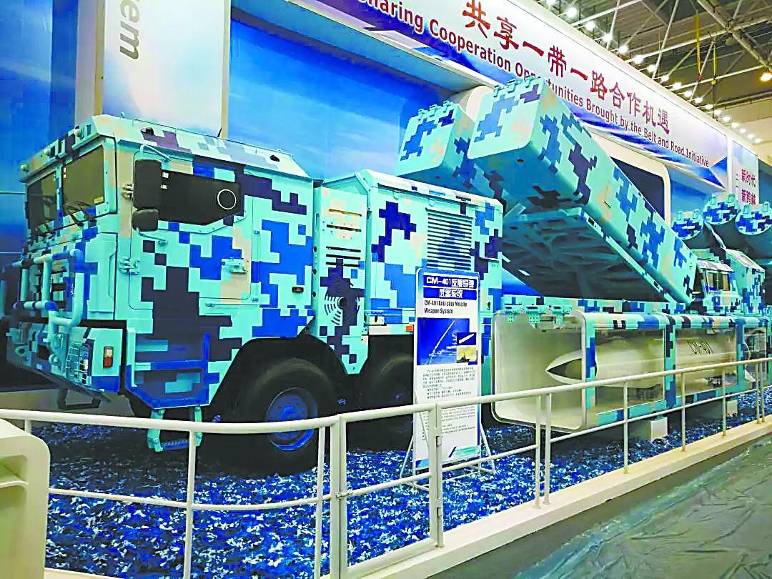 中国出口版反舰弹道导弹受关注 防御系统对其攻击无解袁利亚