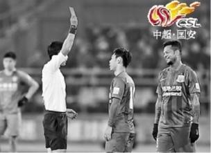 中超联赛: 北京中赫国安队3比1力克上海申花