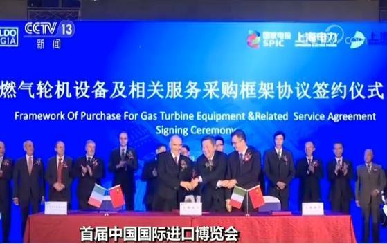 记者观察:中国发展世界机遇