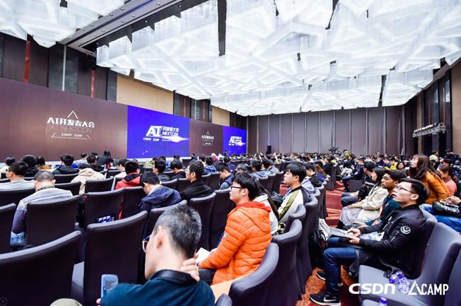 2018中国AI开发者大会:AI技术实力图谱全解析