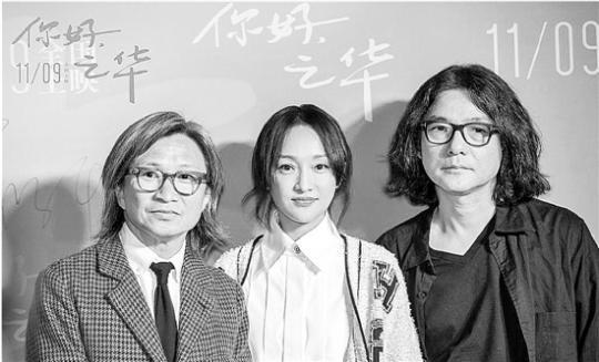 岩井俊二拍的中国电影为何接地气