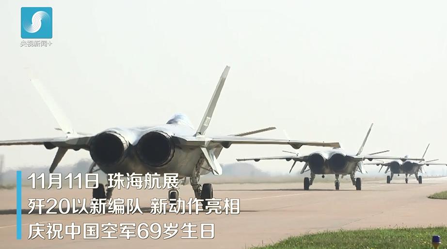 20飞行员解密航展飞行动作