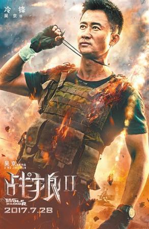 """《红海行动》《战狼2》 主旋律电影成""""百花奖""""大赢家"""