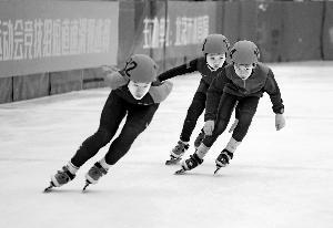 首届北京市冬运会揭幕