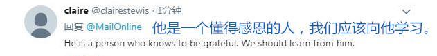 【中国那些事儿】漫话 悉心照顾昏迷儿子十二载终创奇迹 中国的这位母亲感动了世界
