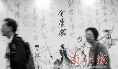 金庸追悼会于香港低调举行