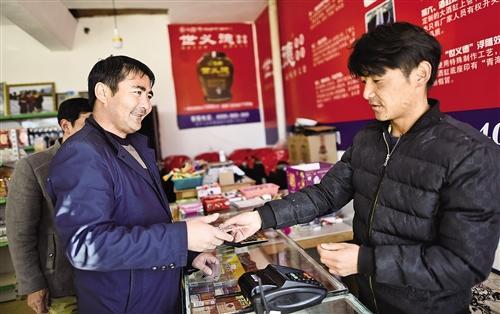 """中国正加快形成多元投入乡村振兴格局更多真金白银""""上山下乡"""""""
