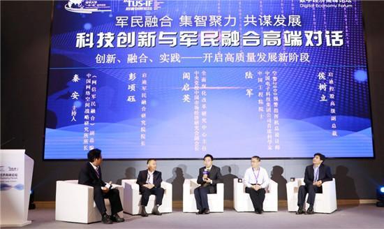 数字经济高峰论坛在邕召开 共谋数字经济赋能传统产业