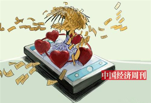 p52 插图:《中国经济周刊》美编 刘屹钫