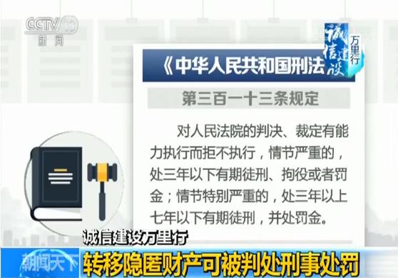 北京赛车pk开奖直播视频
