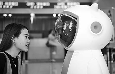 腾讯分分彩平台5G:为数字文明产业搭建高速信息路