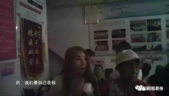 澳门新莆京娱乐网站 2