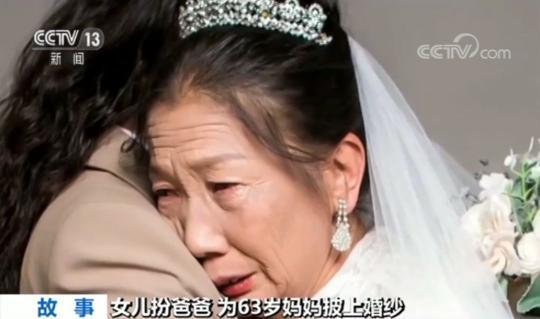 她说,这是欠了妈妈一个世纪的婚投机倒把特征养殖纱