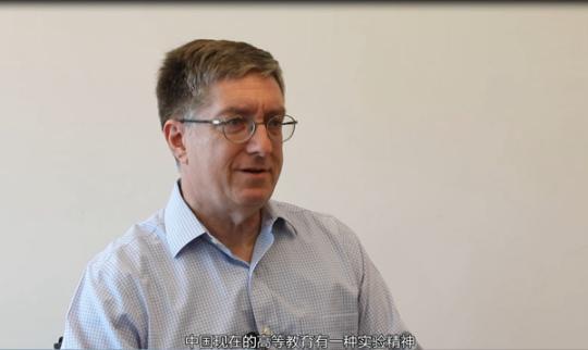 【外国人眼中的改革开放】杰弗里雷孟:中国变化翻天覆地 可持续发展尤为突出