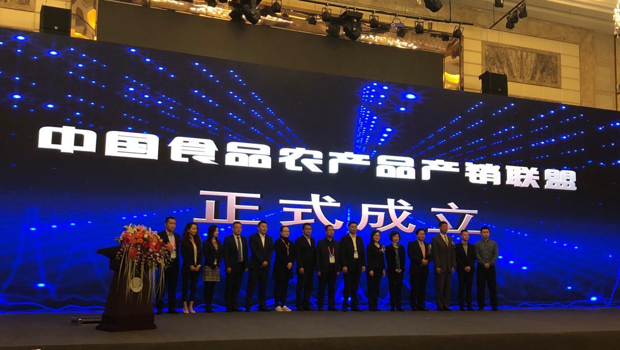 永辉出席中国食品安全年会打造彩食鲜食品安全之道