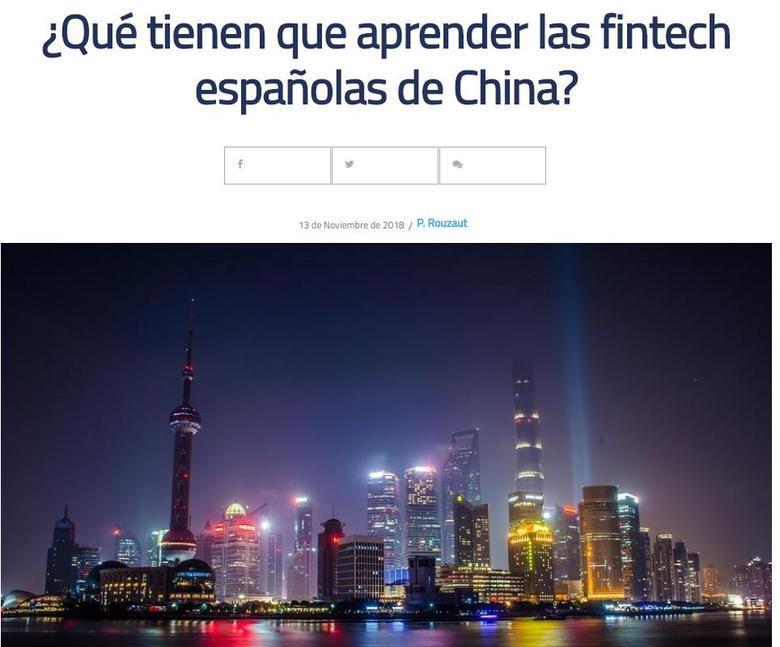【中国那些事儿】西媒:中国金融科技发展全球瞩目 西班牙可从六方面借鉴经验