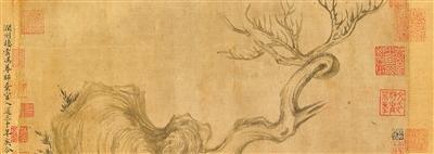 苏轼作品《木石图》拍出4.1亿元 真伪存疑